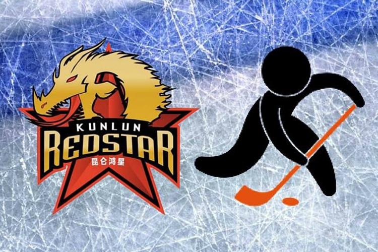 E anche l'hockey su ghiaccio parla cinese, nel campionato russo arriva il Kunlun Red Star