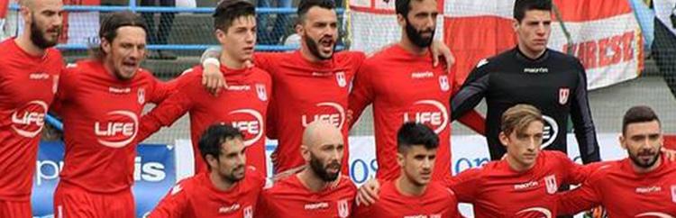 Il Varese Calcio è sempre più in crisi