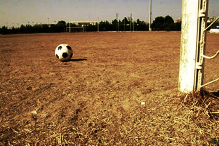 Quanto è bello il Calcio di Provincia