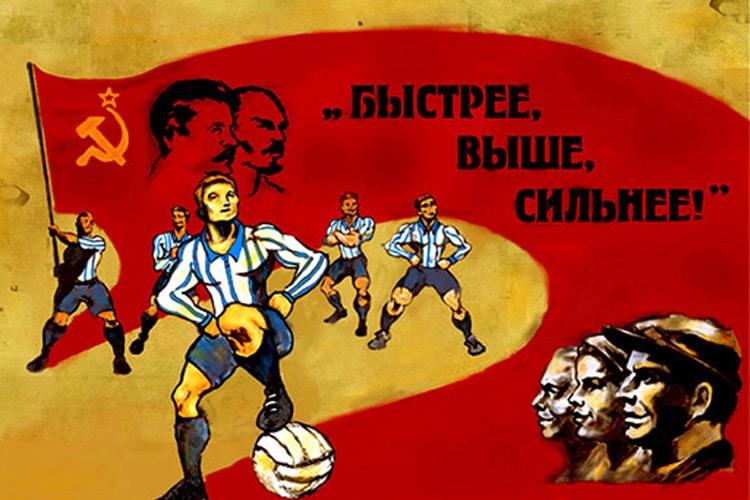 Rivoluzione d'ottobre e pallone: il calcio in Russia dopo la caduta dello Zar
